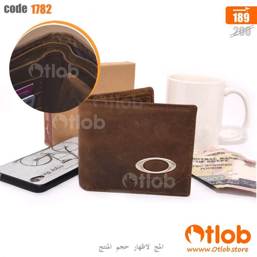 b8cc708e7 محفظة جلد طبيعي باستايل شبابي عالي الجودة